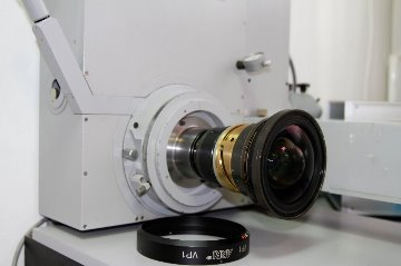 Ремонт Zeiss VP1